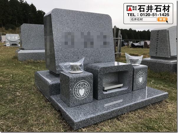 日本産国産の石でお墓をつくるなら静岡伊豆伊東河津の石井石材にご用命ください1