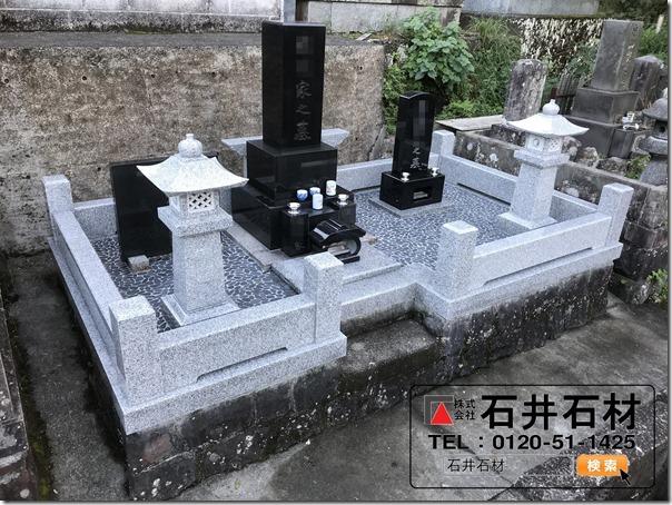 おまいりお掃除のしやすいお墓づくりなら伊豆伊東河津のお墓専門店石井石材1