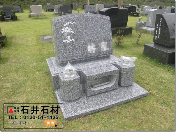 静岡伊豆伊東天城霊園での墓石工事は石井石材へおまかせ2