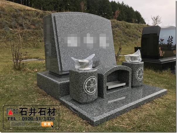 静岡伊豆伊東天城霊園での墓石工事は石井石材へおまかせ3