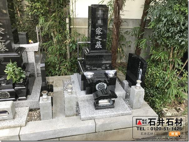 伊東市のお墓の建墓事例静岡伊豆稲取河津でのお墓づくり2