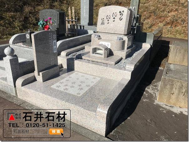 万成石のお墓なら自社加工の静岡伊豆伊東河津の石井石材へ
