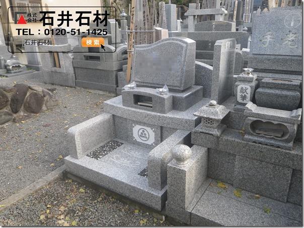 伊東市のお墓の建墓事例静岡伊豆稲取河津でのお墓づくり3