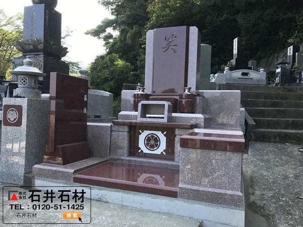 伊東の墓石お墓なら静岡伊豆河津の石井石材1