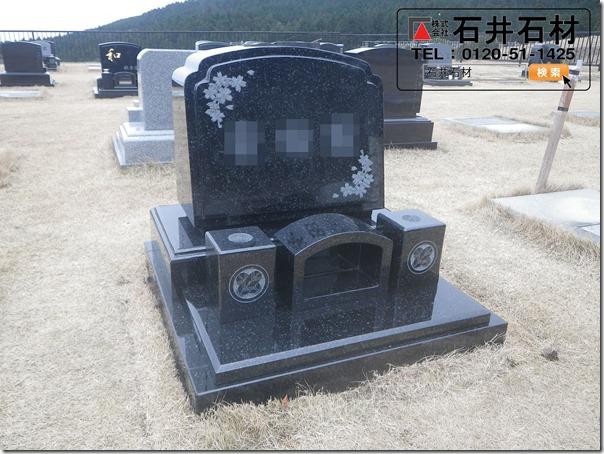 伊東市営天城霊園芝墓地なら地元の石井石材へ3