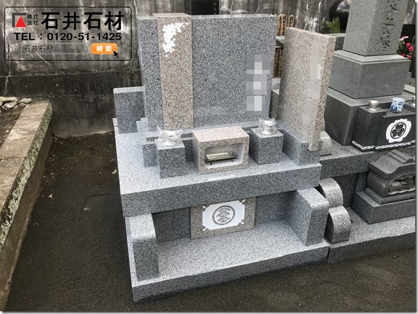後悔しないお墓を国産石材で作るなら静岡伊豆伊東河津の石井石材へ1