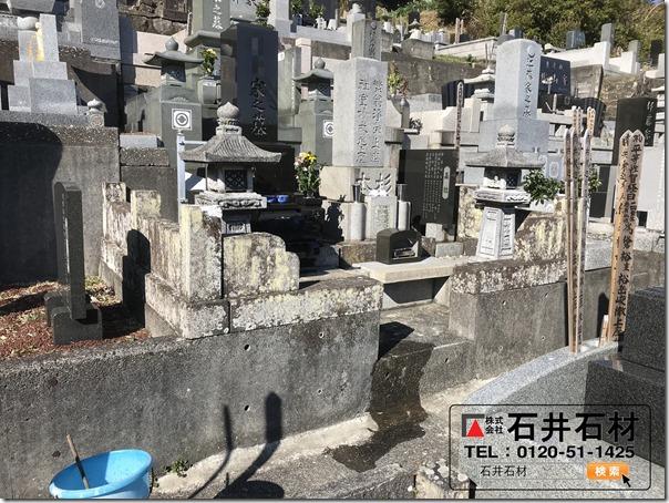 後悔しないお墓を国産石材で作るなら静岡伊豆伊東河津の石井石材へ3