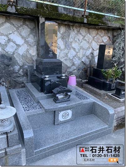 後悔しないお墓づくりなら伊豆伊東の墓石専門店へ3