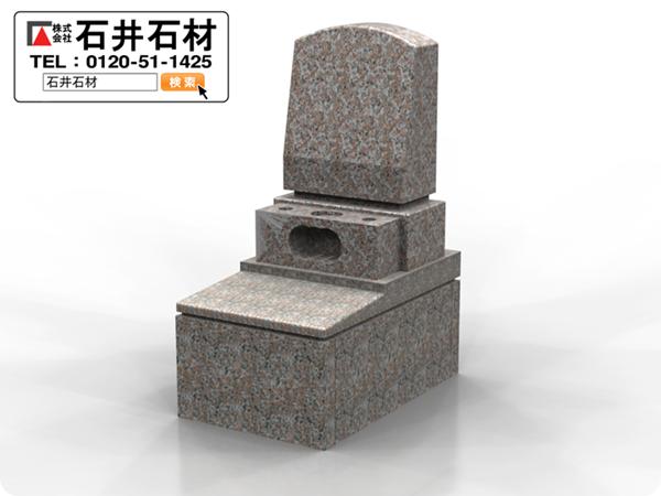 万成石での建墓は伊豆伊東河津の石井石材へ
