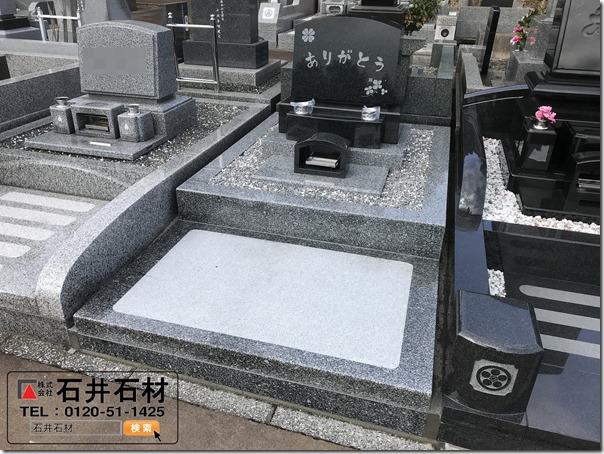 東伊豆伊東河津でお参りのしやすいお墓をつくるなら石井石材3