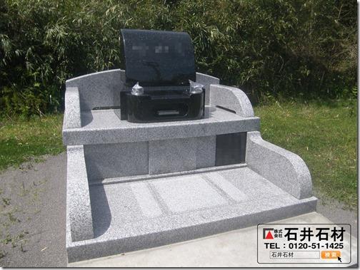 一級技能士のいる石井石材は静岡伊豆伊東河津の墓石専門店です1