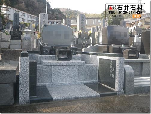 一級技能士のいる石井石材は静岡伊豆伊東河津の墓石専門店です2