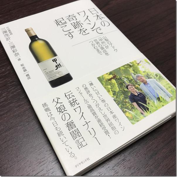ワインエキスパートのいる墓石専門店 (5)