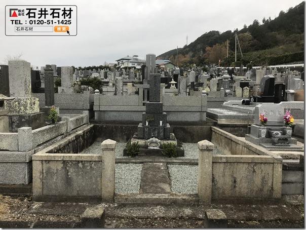 静岡伊東河津伊豆でお墓のことなら老舗石材専門店石井石材へ2