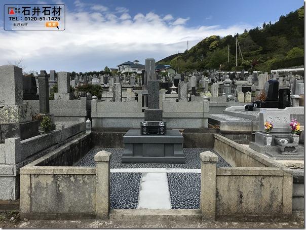 静岡伊東河津伊豆でお墓のことなら老舗石材専門店石井石材へ3