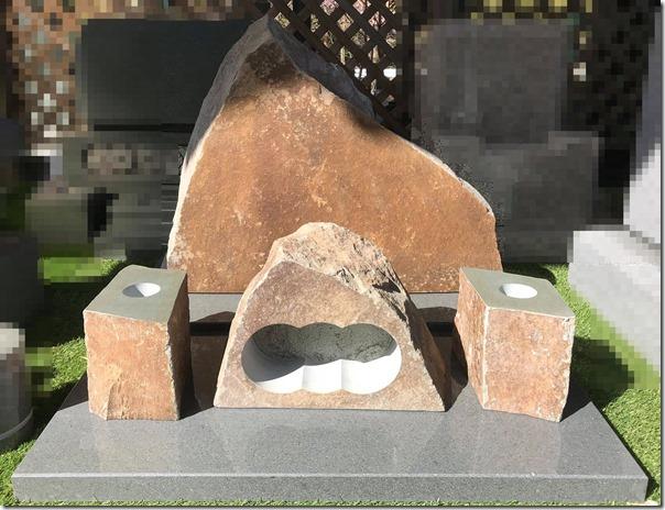 国産自然石墓なら伊東伊豆河津の石井石材へ