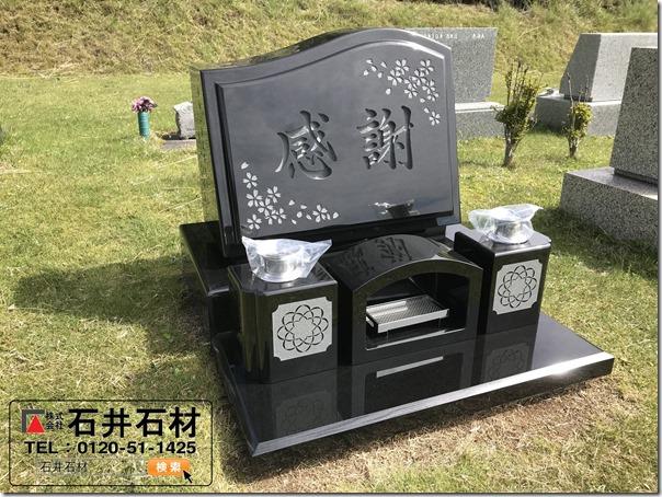 天城霊園での建墓伊豆伊東静岡河津の石井石材へ2