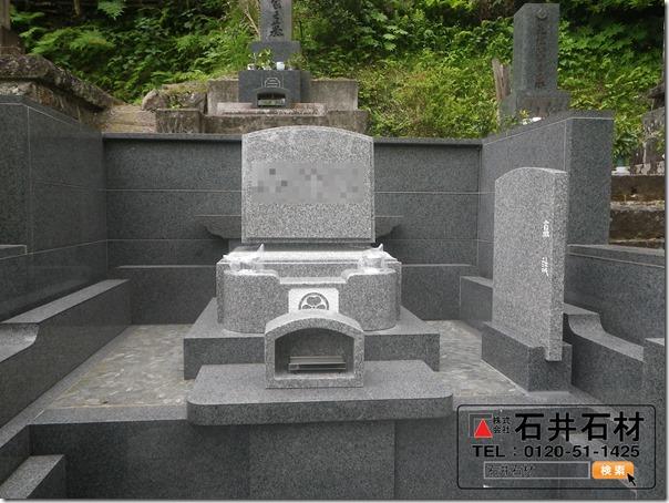 終活やお墓のことなら伊豆伊東河津の供養専門業石井石材1