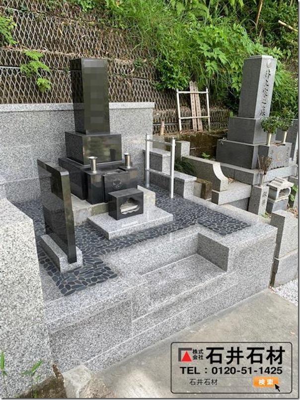 墓地墓石のリフォームは伊豆伊東河津のお墓専門店石井石材へ2