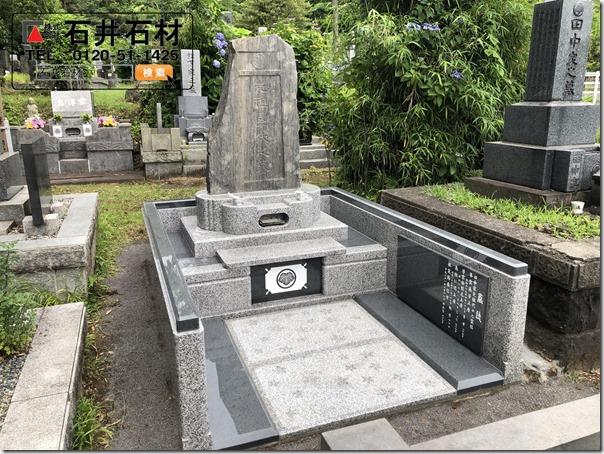 お墓の引っ越し改葬なら伊豆伊東河津の石井石材へ1