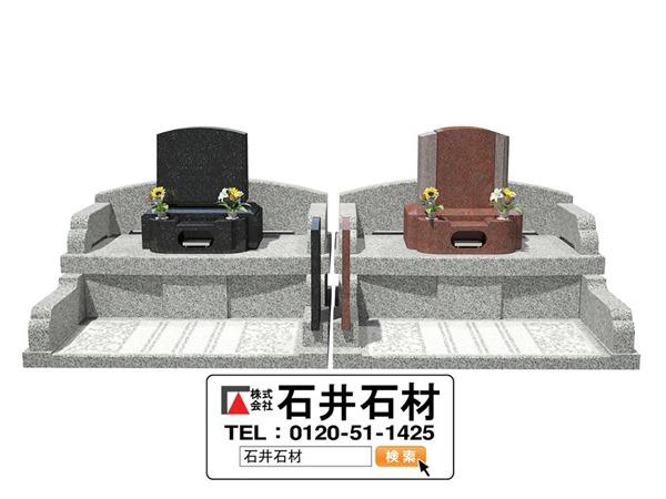 石井石材は静岡伊東伊豆河津のお墓づくり専門店です (1)