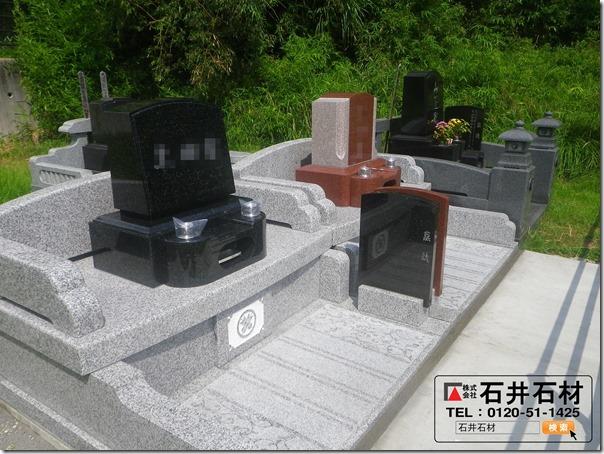 石井石材は静岡伊東伊豆河津のお墓づくり専門店です (2)