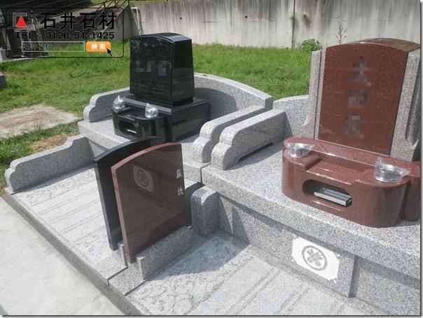 石井石材は静岡伊東伊豆河津のお墓づくり専門店です (3)
