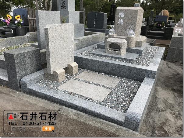 天城霊園でお墓をつくるなら実績ナンバー1の石井石材へ1