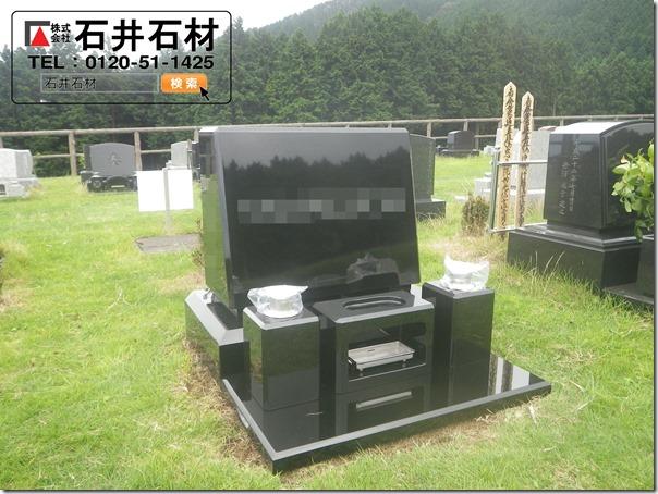 天城霊園でお墓をつくるなら実績ナンバー1の石井石材へ3