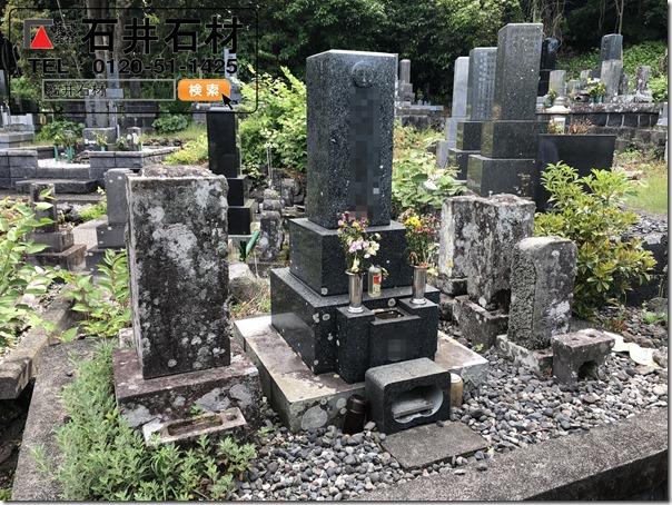 墓地墓石のリフォームは伊豆伊東河津のお墓専門店石井石材へ5