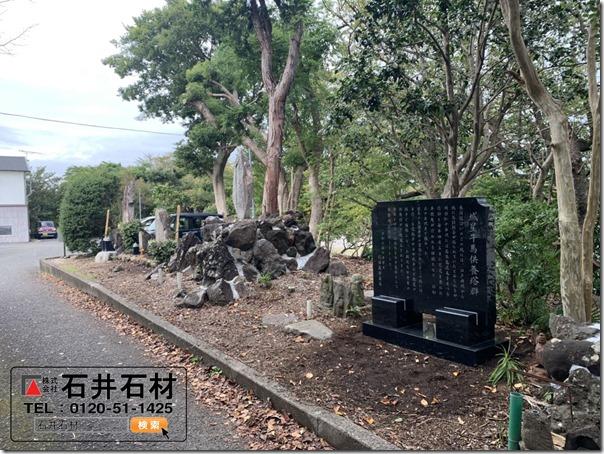 記念碑モニュメント工事なら伊豆伊東河津の石石材へ (2)