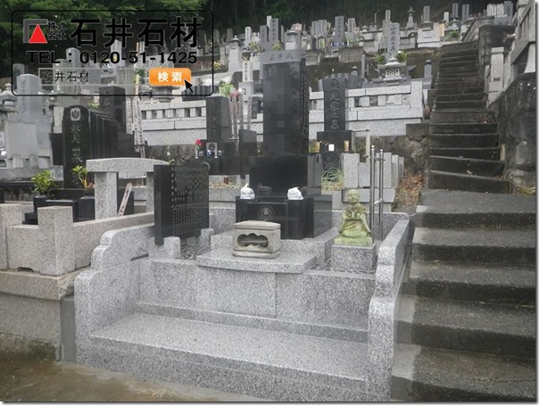 墓地墓石のリフォームは静岡伊豆伊東河津の石井石材まで2