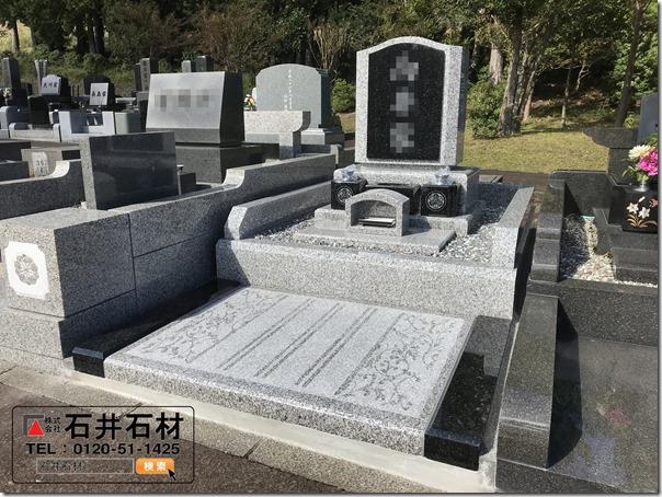 天城霊園のモダンデザイン墓石は伊豆伊東市河津の石井石材にお任せください2