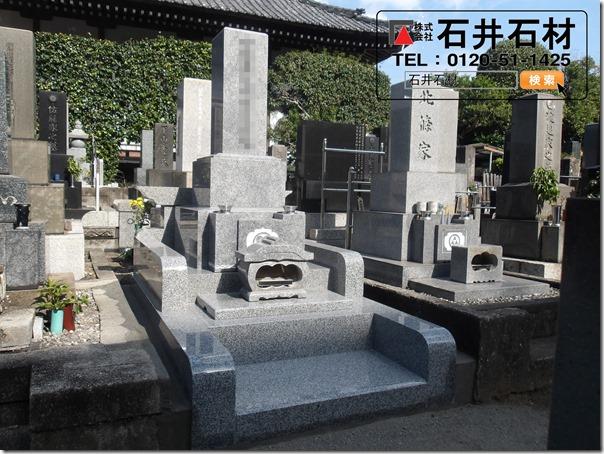 墓地墓石のリフォームは静岡伊豆伊東河津の石井石材まで1