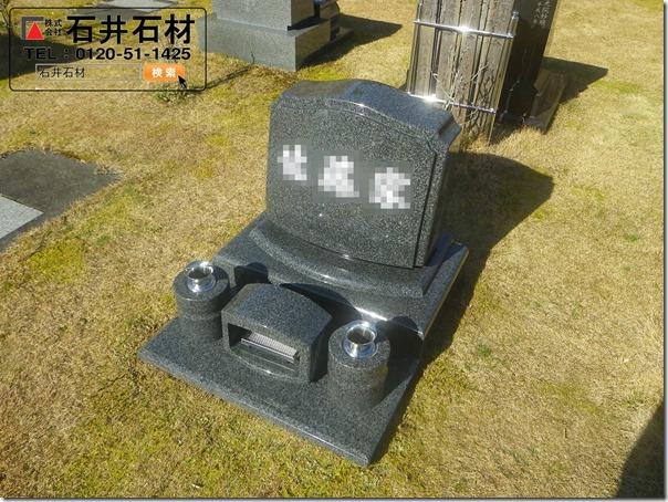 天城霊園のことなら伊東伊豆静岡河津の石井石材へ3