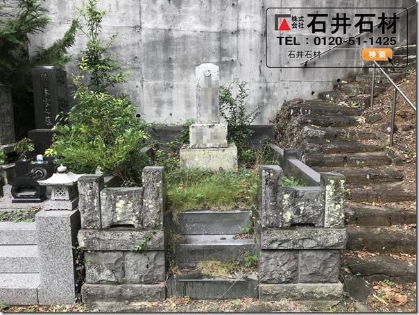 石碑工事は伊東伊豆河津静岡の石井石材へ (2)