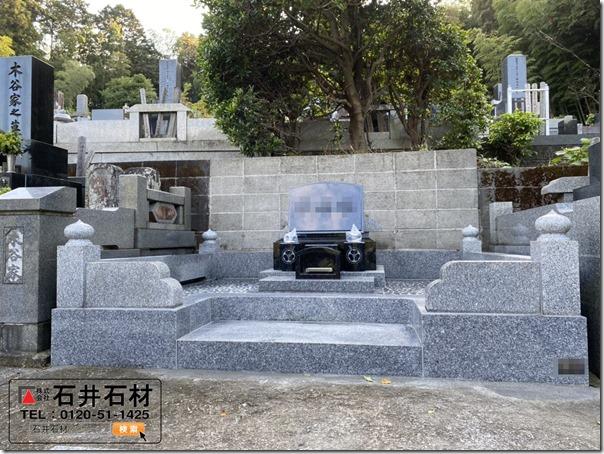 石碑工事は伊東伊豆河津静岡の石井石材へ (3)
