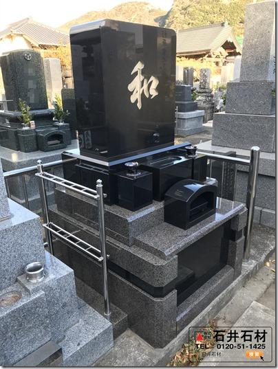 二色の石を使用したデザイン墓石は伊豆河津静岡の石井石材へ1