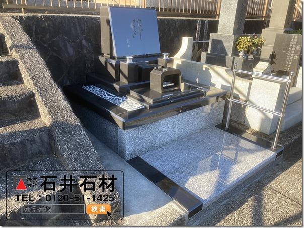 二色の石を使用したデザイン墓石は伊豆河津静岡の石井石材へ3