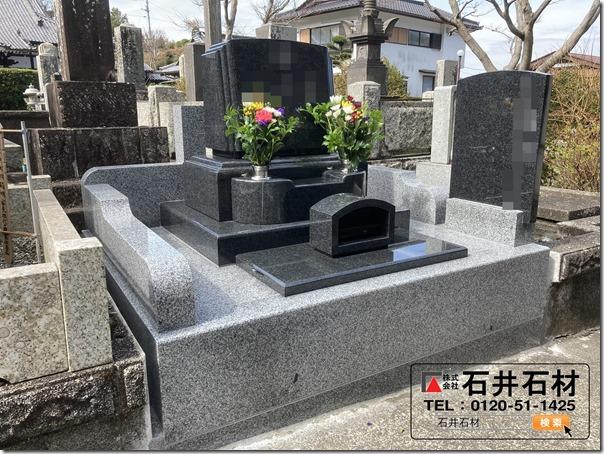 国産みかげ石のお墓は静岡伊豆伊東河津の石井石材1