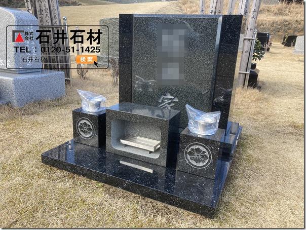 国産みかげ石のお墓は静岡伊豆伊東河津の石井石材3