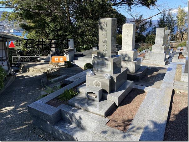 国産みかげ石のお墓は静岡伊豆伊東河津の石井石材2