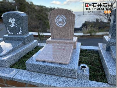 伊東市の樹木葬型霊園は石井石材にお問い合わせください1