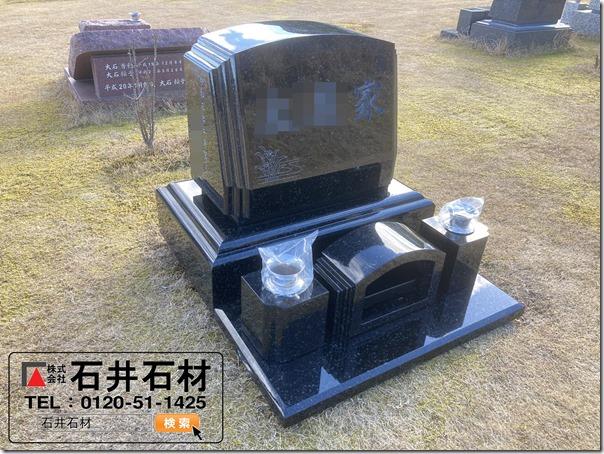 天城霊園にお墓をつくるなら伊東市東伊豆町河津町の石井石材1