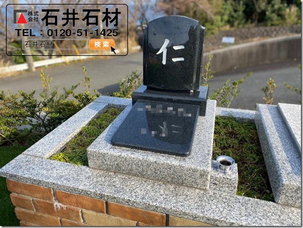 静岡健伊東市唯一の樹木葬霊園花海月3