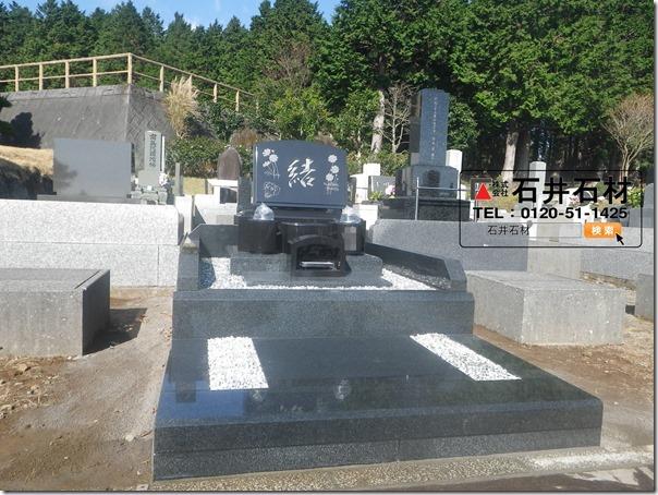 伊東市の天城霊園墓石工事は全優石加盟店の石井石材へ3
