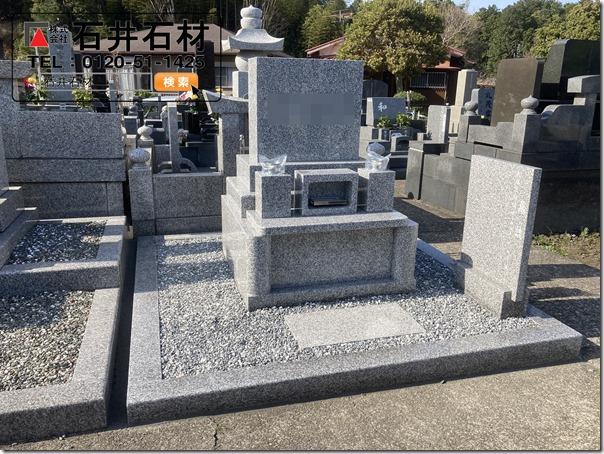 白御影石みかげ石なら静岡県伊東市東伊豆町河津町の石井石材へ2