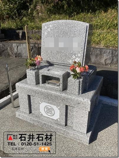 白御影石みかげ石なら静岡県伊東市東伊豆町河津町の石井石材へ3