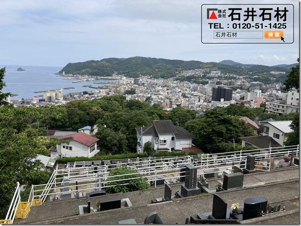 湯川区弁天沢霊園 (6)