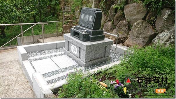 水の入りにくい構造丘カロートでのお墓づくり (3)